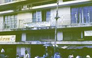 Neues Büro in Lagos, Nigeria